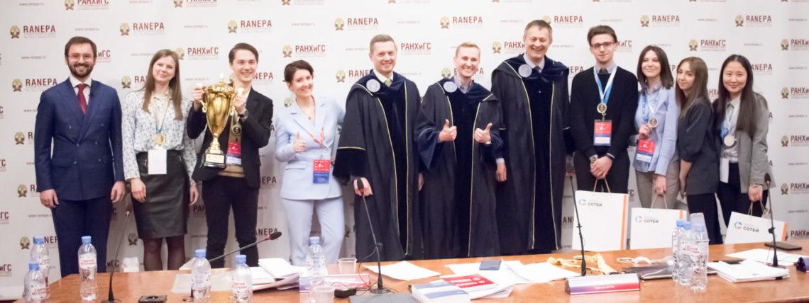 Победа на Российском юридическом турнире